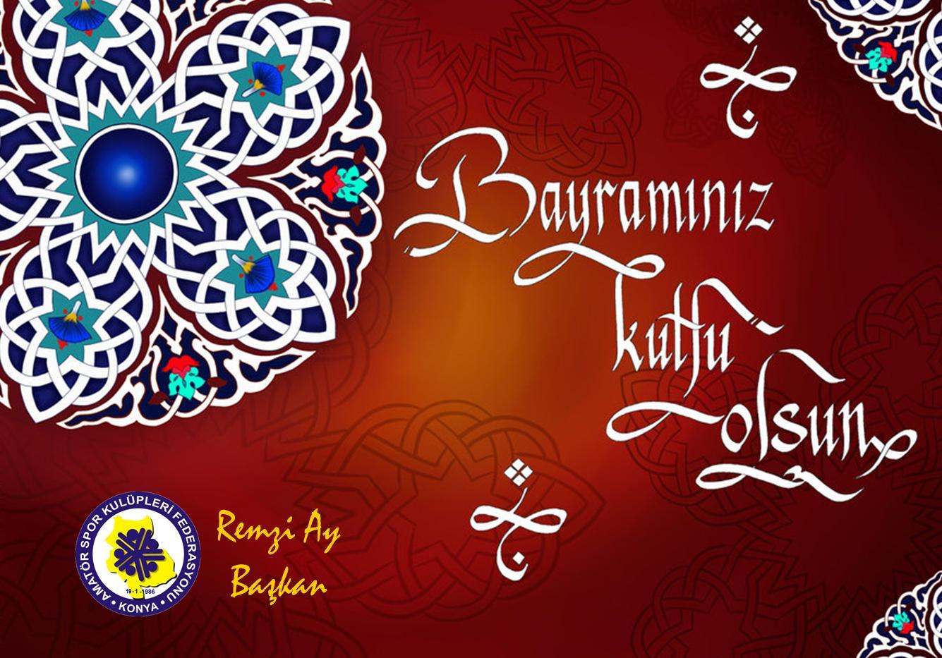 Поздравления на праздник «Курбан Байрам» - Поздравок 77